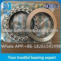 Wholesale Single Direction Steel Thrust Ball Bearing 51112 High Precision Roller Bearing from china suppliers