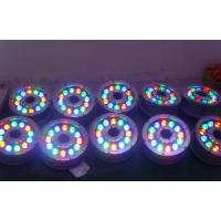 Wholesale LED-Lights for Fountain from china suppliers