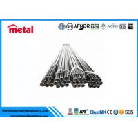 Wholesale Custom Length Carbon Steel Welded Pipe , 16