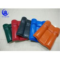 Wholesale Fire Resistance Synthetic Resin Corrugated Plastic Sheets Long Color Lasting Plastic Roof Panels from china suppliers