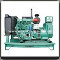 Wholesale 65kVA Diesel Generator from china suppliers