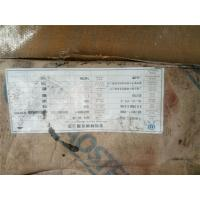 Wholesale SUS 430 Stainless Steel Plates Cutting 1500mm x 6000mm Cold rolled from china suppliers
