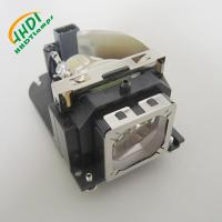 Buy cheap UHP 165/140W POA-LMP129 LCD Projector parts for Sanyo PLC-XW65 from wholesalers