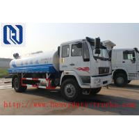 China HOWO 4x2 ,12 cbm Steel Sprinkler Water Tank Truck For hot Sale on sale