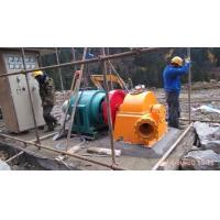 Wholesale Hydro Turbine Manufacturer / Small Hydro Power Plant / Hydro Power Plant  / water turbines from china suppliers
