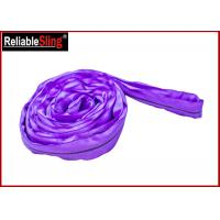 Wholesale 100% Polyester Synthetic Polyester Round Webbing Slings With CE Approved from china suppliers