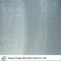 China Aluminum Woven Wire Mesh|Plain Weave 0.58~200mesh Lightweight for Industries for sale