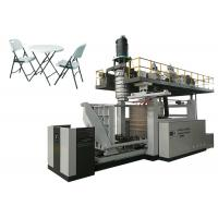 Wholesale Automatic Multi Layer Blow Moulding Machine , Chair Extrusion Large Blow Molding Machine from china suppliers
