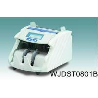 Buy cheap Financial machines, Bill Counter, Money counter, Counterfeit detector, from wholesalers