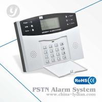 12V Home Alarm Wireless PSTN Security Alarm System With Contact ID