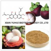 Wholesale mangosteen rind powder,mangosteen skin extract,mangosteen peel extract from china suppliers