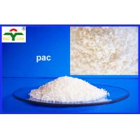 Wholesale Water Soluble Thickeners PAC Polyanionic Cellulose as thickener in fixing fluid from china suppliers