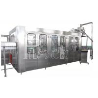 Wholesale Apple Orange Pulp Pulpy Grain Granule Juice Bottling Machine / Equipment / Plant / Unit / System / Line from china suppliers