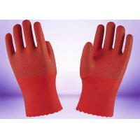 Heavy Duty Latex Coated Cotton Gloves Rubber Dipped Superior Grip Performance for sale