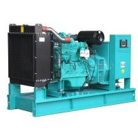China Remote Control Diesel Power Generator Set 80KW 100KVA 108HP With Cummins Engine on sale