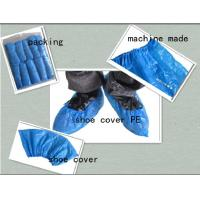 Wholesale PE CPE PP Non Slip Disposable Shoe Covers Blue Rainproof 1.5G~7G Weight from china suppliers