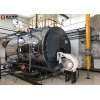 Large Capacity Gas Steam Boiler / Fully Automatically Energy Saving Boiler