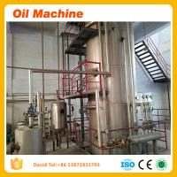 Wholesale simple design good price rapeseeds oil making machine canola oil extraction machine from china suppliers