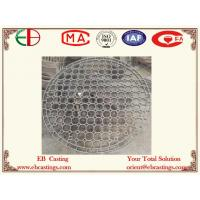 Buy cheap Dia.1500 Circular Trays for Well-type Tempering Furnaces ASTM A297 HK Cr25Ni20 from wholesalers