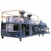 Wholesale Black Used Oil Recycling System/ Car Oil/ Motor Oil Recovery Machine from china suppliers