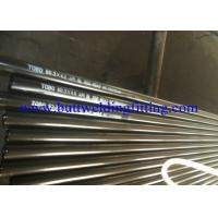 Buy cheap Bright Polished Stainless Steel Tube ASTM A312 TP310Cb S31040 TP310HCb S31040 TP316 from wholesalers