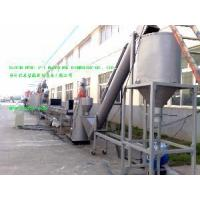 Wholesale Waste PET Recycling Machine from china suppliers