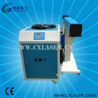 Wholesale Metal Marking machine from china suppliers