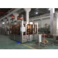 3 IN 1 Coffee Juice Milk Bottle Automatic Liquid Filling And Capping Machine Vertical Form