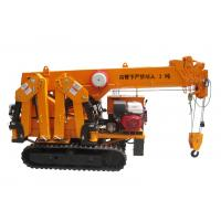 China New Spider Mini Crawler Crane , Dual Power with 800mm Total Body Width Promotion on sale
