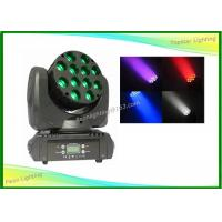 China 12x10w Beam Moving Head Light 360 No Limited Gyrate Led Stage Light on sale