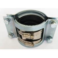 China Galvanized Steel Heavy Duty Tube Clamps Coupling Grip Collar With Toothed Belt for sale