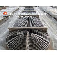 Buy cheap Stainless Steel U Bend Tube, ASTM A268 TP405/ ASTM A213 TP304 / TP304L / TP316L / TP316Ti / TP316H/ ASTM B677 904L from wholesalers