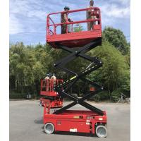 Wholesale 8m self-propelled electric aerial work platform small scissor lift with extension platform from china suppliers