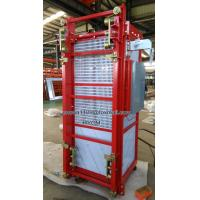 China Customized Passenger Elevator Lift 500kg 200*650mm Mast Sections or others on sale