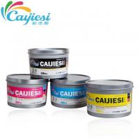 China CJS high glossy high speedy super quality soy environmental protection offset printing ink for sale