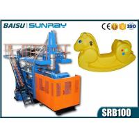 Wholesale Child Horse Plastic Toy Making Machine / Blow Molding Equipment from china suppliers