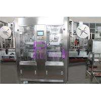 Wholesale Industrial Automatic Labeling Machine , Beverage Bottle Double Head Sleeve Labeling System from china suppliers
