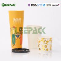 Wholesale 600ml Large Size Disposable Paper Cups Integrated / wedding nice disposable cups from china suppliers