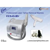 China Professional portable q switch nd yag laser tattoo removal machine for sale