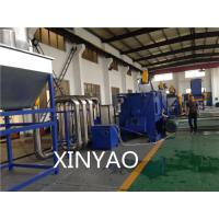 China Agricultural Films Washing Plastic Recycling Plant / PE Film Washing Line on sale