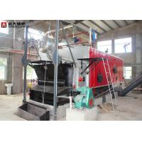 Wholesale Pellet Bagasse Fired Steam Boiler For Alcohol Distillation / Distilling from china suppliers