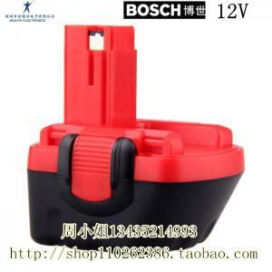 Wholesale Battery 12V 2.5AH FOR BOSCH BAT043 BAT045 BAT046 BAT049 BAT120 BAT139 from china suppliers