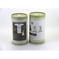 Wholesale Food Grade Lovely Cardboard Paper Cans packaging for Baby Clothes and Gifts from china suppliers