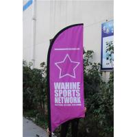 Wholesale Outdoor Advertising Feather Flags Custom Double Sided from china suppliers