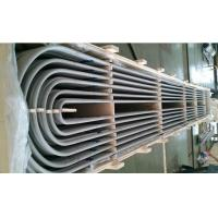 ASME SA269,ASME SA213 A1016, TP347 / TP347H Stainless Steel U Bend Tube for Heat Exchanger 19.05 X1.65MM