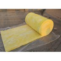 China Glass Wool Insulation Materials /Glass Wool / Rock Wool Rock Wool Insulation Materials on sale
