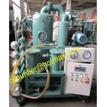 Hot Sale Transformer Oil Filtration Plant,Insulation Oil Degasifier,oil purifier, Transformer Oil Degassing Machine for sale