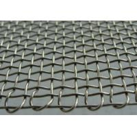 Wholesale 302 304 Low Carbon Steel Woven Architecture Wire Mesh Ripples Flections from china suppliers