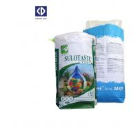 China Laminated BOPP PP Woven Sack Bags , Woven Packaging Bag With Block Bottom for sale