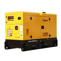 Wholesale 50Hz 500kVA Perkins Diesel Generator Set from china suppliers